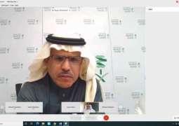 وزارة الاستثمار ومجلس الأعمال السعودي القبرصي ينظمان ندوة