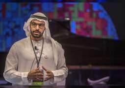 Culture Summit Abu Dhabi announces new theme
