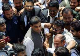 Hamza Shehbaz gets bail in money laundering case