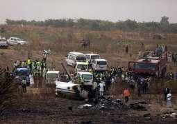 Terrorist Ambush in North-Eastern Nigeria Leaves 10 Dead, 47 Injured - Regional Governor