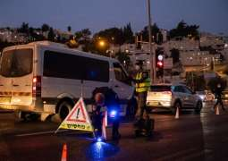 Israeli Government Introduces Night Curfew From February 25-28 Over Purim Holiday