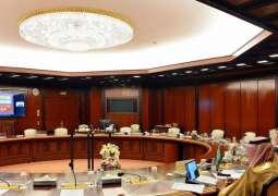 مجلس الشورى يشارك في ندوة عن التشريعات الطارئة للحد من تداعيات كورونا على المشروعات الصغيرة والمتوسطة