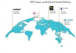 """""""اتصالات"""" و""""stc"""" العلامات التجارية الأقوى والأكثر قيمة في قطاع الاتصالات بالشرق الأوسط"""