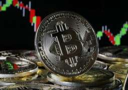 Bitcoin Price Drop Due to Criticism From US Treasury's Secretary - Cryptocurrency Expert