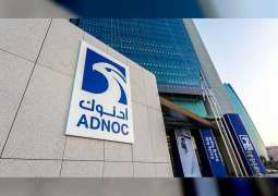 ADNOC prepares for launch of ICE Futures Abu Dhabi, new ICE Murban futures contract