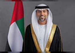 Ministry of Energy and Infrastructure joins 'Abu Dhabi Hydrogen Alliance'