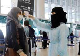 Saudi Arabia decides to resume all international flights from May 17