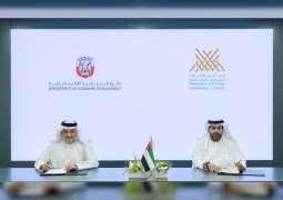 اتفاقية تعاون بين مجلس الشركات الدفاعية ودائرة التنمية الاقتصادية في أبوظبي