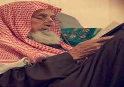 وفاة موٴذن سعودي الملقب بوالد مساکین متأثرا بفیروس کورونا