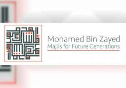 Mohamed bin Zayed Majlis for Future Generations explores ways to 'Thrive in the Next Normal'