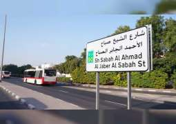 Dubai's Al Mankhool Street renamed after late Emir of Kuwait