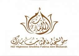 Fatima bint Mubarak congratulates Sharifa Sulaiman Al Jasem on Kuwait's National Day