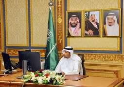 أمين مجلس الشورى يشارك في اجتماع الأمناء العامين للاتحاد البرلماني الدولي