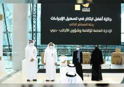 """جائزة """"الإمارات تبتكر 2021"""" تحتفي بالابتكارات الوطنية في مواجهة """"كوفيد-19"""""""