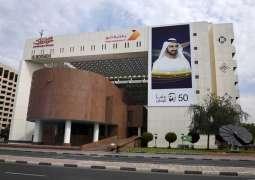 بلدية دبي تحصل على 9 شهادات مواصفات عالمية جديدة