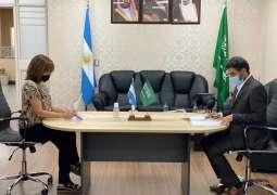 مركز الملك فهد الثقافي في بيونس آيرس يستضيف الصحة الأرجنتينية لتقديم لقاحات كوفيد 19