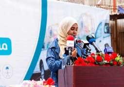 البرنامج السعودي لتنمية وإعمار اليمن يطلق مشروع مكافحة الجراد الصحراوي في اليمن