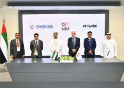 """""""الإمارات للشركات الدفاعية""""يرعى مذكرة تفاهم لإقامة منشأة تصنيعية بمجمع توازن الصناعي"""