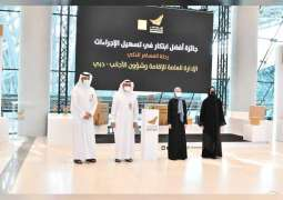 """""""إقامة دبي"""" مشروع """"السفر الذكي"""" البداية وسنواصل وضع حلول وابتكارات في هذا القطاع الحيوي"""