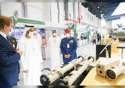 RAK Crown Prince visits IDEX, NAVDEX 2021