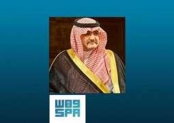 سمو الأمير مشعل بن ماجد يهنئ سمو ولي العهد بنجاح العملية الجراحية التي أجريت لسموه