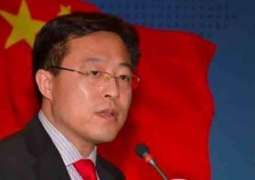 Beijing Expects Constructive Dialogue With Biden Administration - Foreign Ministry
