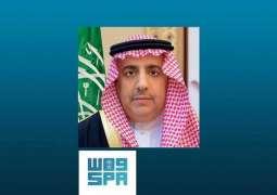 وكيل إمارة منطقة الرياض يرفع التهنئة للقيادة بمناسبة نجاح العملية الجراحية التي أجريت لسمو ولي العهد
