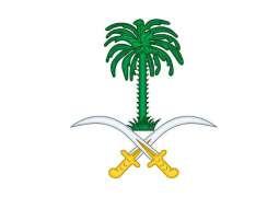 السعودية : وفاة الأمير فهد بن محمد بن عبدالعزيز بن سعود بن فيصل