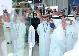 الشركة السعودية للصناعات العسكرية SAMI تختتم مشاركتها في معرض