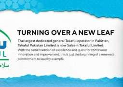 Takaful Pakistan Limited Is Now Salaam Takaful Limited