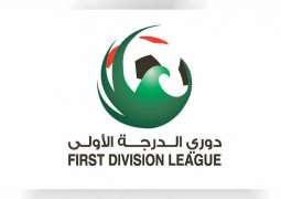انطلاق منافسات الأسبوع الـ 14 من دوري الدرجة الأولى لكرة القدم
