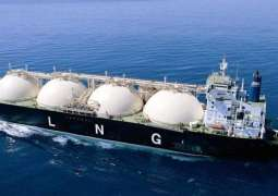 Qatar Inks 10-Year Deal With Pakistan to Supply 3Mln Tons of LNG Per Year - State Company