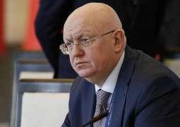 Russia Calls for Mideast Quartet Meeting With Regional Actors, Saudi Arabia - Nebenzia