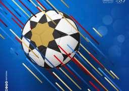 الجزيرة يفوز على الشارقة بثلاثية نظيفة ويحلق بصدارة الدوري
