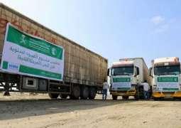 مركز الملك سلمان للإغاثة يدشن المرحلة الثانية من مشروع الكسوة الشتوية للنازحين بالضالع وتعز