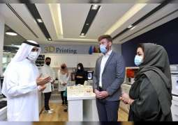 DHA discusses implementation of smart healthcare technologies