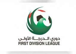 فوز التعاون ومصفوت على الذيد ومسافي في دوري الدرجة الأولى لكرة القدم