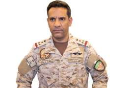 Coalition Forces intercepts Houthi ballistic missile, six drones