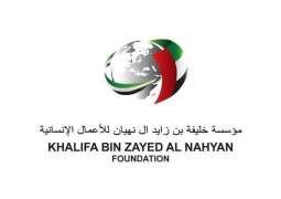 """""""خليفة الإنسانية"""".. 14 عاما من العطاء وتعزيز مسيرة العمل الإنساني الإماراتي"""
