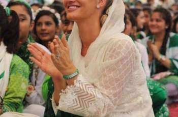 Shaniera Akram urges people to wear masks in parties