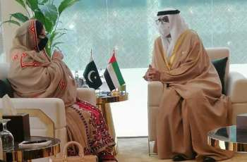 Her Excellency Zobaida Jalal, Minister for Defence Production of Pakistan visited the UAE from 20-24 February 2021