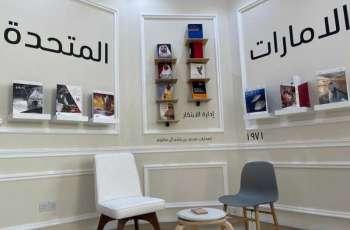 """شرطة أبوظبي : """"سبلة الغاف"""" توفر 10 مساحات تفاعلية للابتكار"""