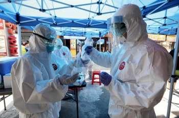EU Drug Regulator Begins Rolling Review of South Korean COVID-19 Treatment