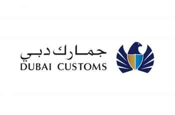 8.52 مليار درهم قيمة تجارة دبي مع الكويت في النصف الأول من 2020