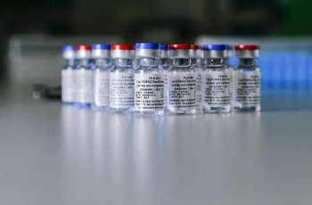 Honduras Registers Russian Coronavirus Vaccine Sputnik V - RDIF