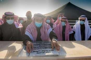 سمو أمير القصيم يطلق مبادرة لتشجير منتزه القشيع ويتفقد نادي الطيران السعودي بمحافظة الرس