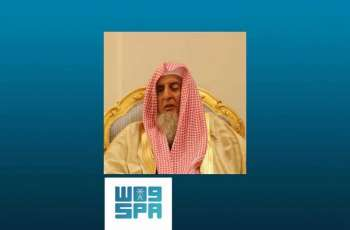 انعقاد الاجتماع الثاني عشر للجمعية العمومية للجمعية الفقهية السعودية برئاسة مفتي عام المملكة