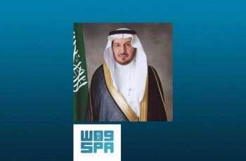 الدكتور الربيعة يرفع التهنئة للقيادة بمناسبة نجاح العملية الجراحية لسمو ولي العهد