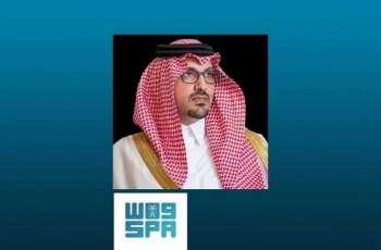 سمو نائب أمير منطقة المدينة المنورة يرفع التهنئةلسمو ولي العهدبنجاح العملية الجراحيةومغادرة المستشفى