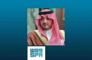 سمو الأمير عبدالعزيز بن سعود يرفع التهنئة للقيادة بمناسبة نجاح العملية الجراحية التي أجريت لسمو ولي العهد